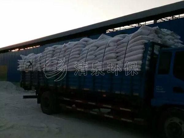 椰壳活性炭生产发货现场